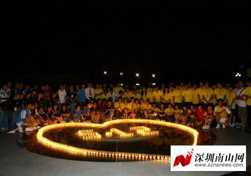 512支蜡烛点亮希望 深职学子纪念汶川地震一周年(图)