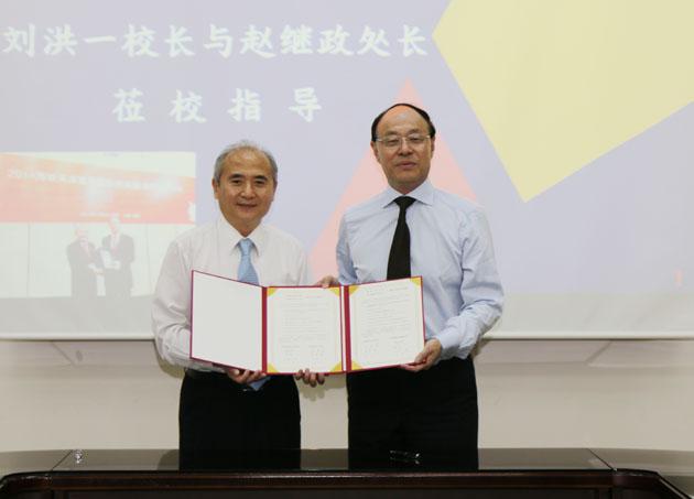 刘洪一率团成功访问台湾四所合作院校