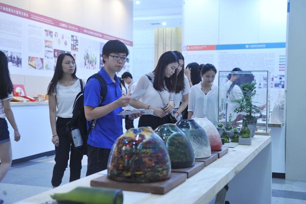 两岸三地高校创意设计齐聚我校 -- 深圳职业技术学院