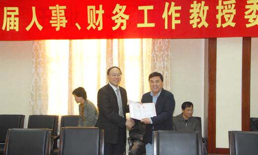 业大学人事处_学校首届人事,财务工作教授委员会成立 -- 深圳职业